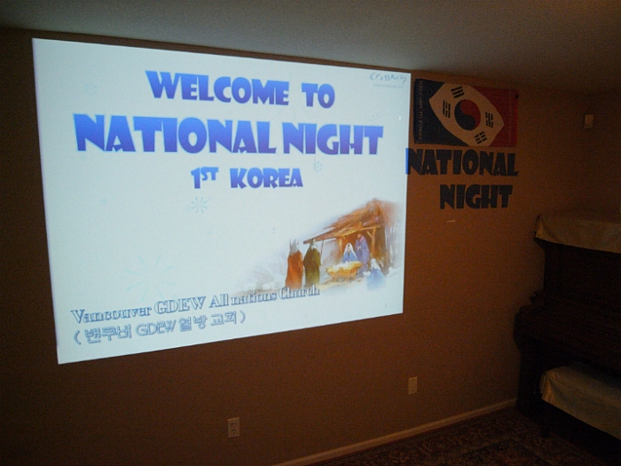 2012 GDEW National Night KOREA